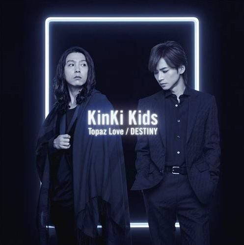 「嵐にしやがれ」後番組は「KinKi Kidsの冠番組」が最有力!?