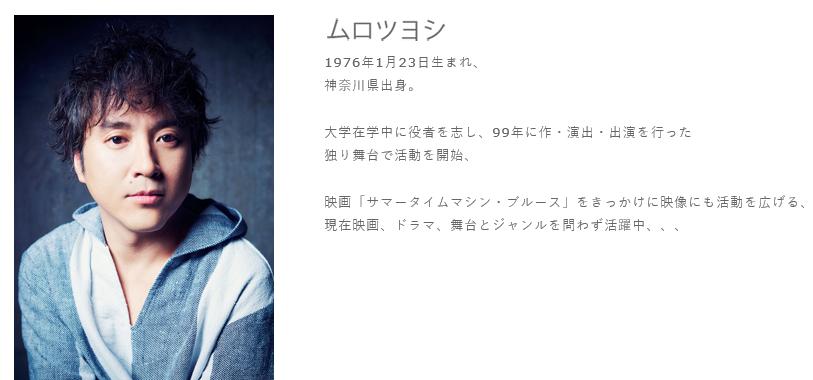 新井浩文に贈ったムロツヨシの「激励ツイート」が問題視される理由