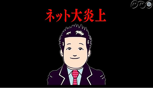 唐澤貴洋弁護士「『ミヤネ屋』コメンテーター就任説」の背景とは