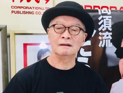 """「マネーの虎」の人気社長 """"脱がせ屋""""高須基仁氏が死去"""