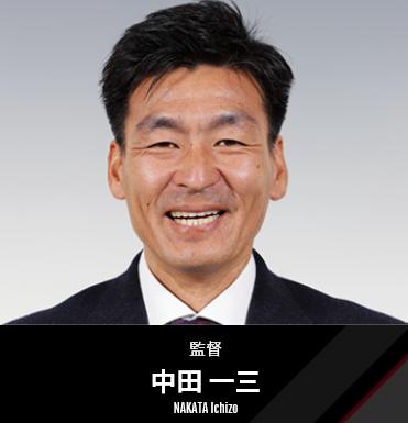 J2京都「13失点大敗」中田一三監督の言葉に「不穏な憶測が飛び交っている」