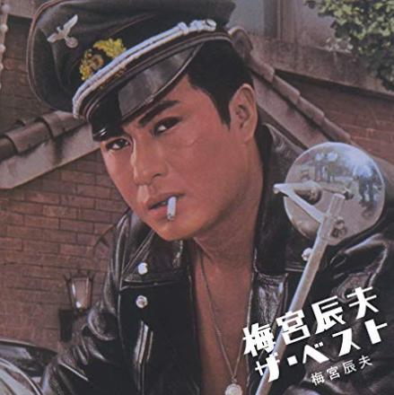 梅宮辰夫さんが死去「シンボルロック」など歌手としても活躍
