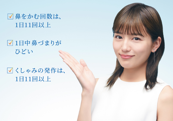 川口春奈「重症花粉症」CMの「女子ゴルファー」姿が可愛すぎ!