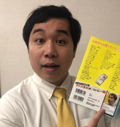 """霜降りせいや""""ZOOMセクハラ""""が「上白石萌音と共演NG」に発展!?"""