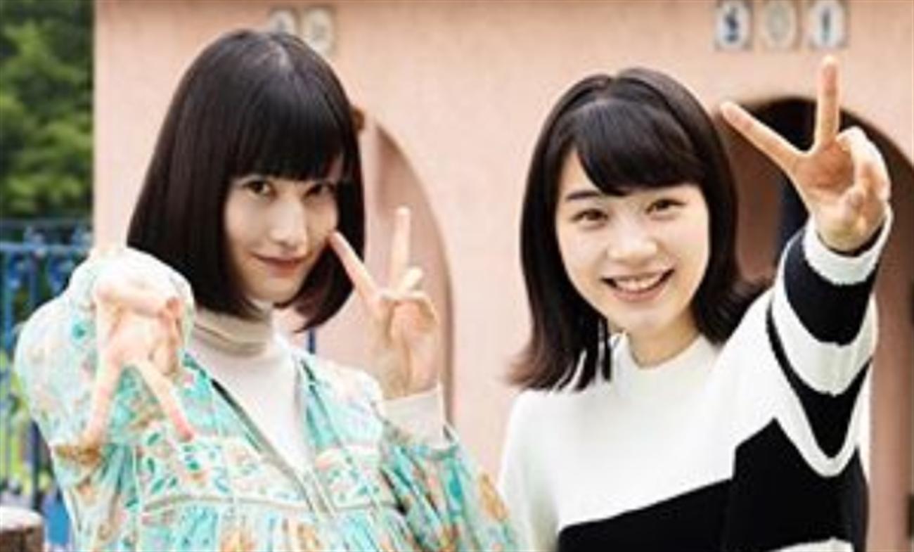のん・橋本愛「7年ぶりツーショット」に「ふっくらお腹」の謎!