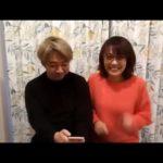 小林麻耶の夫・國光吟氏の「遠隔施術YouTube動画」に「科学的根拠ゼロ」の指摘!