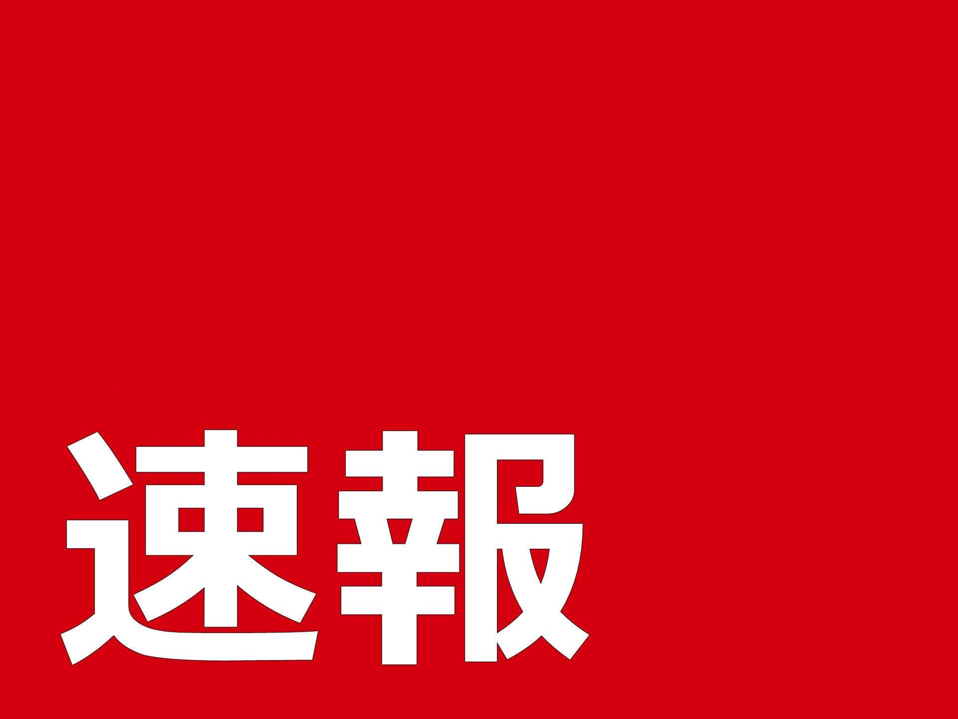 【事務所FAX全文】ジャニー喜多川社長が7月9日に死去