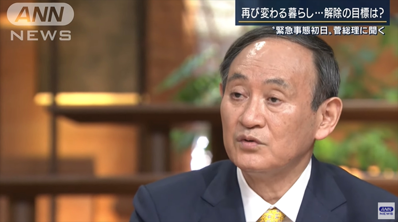 【動画】菅首相「報道ステーション」出演も…ネットの評価が「批判一色」の致命的理由