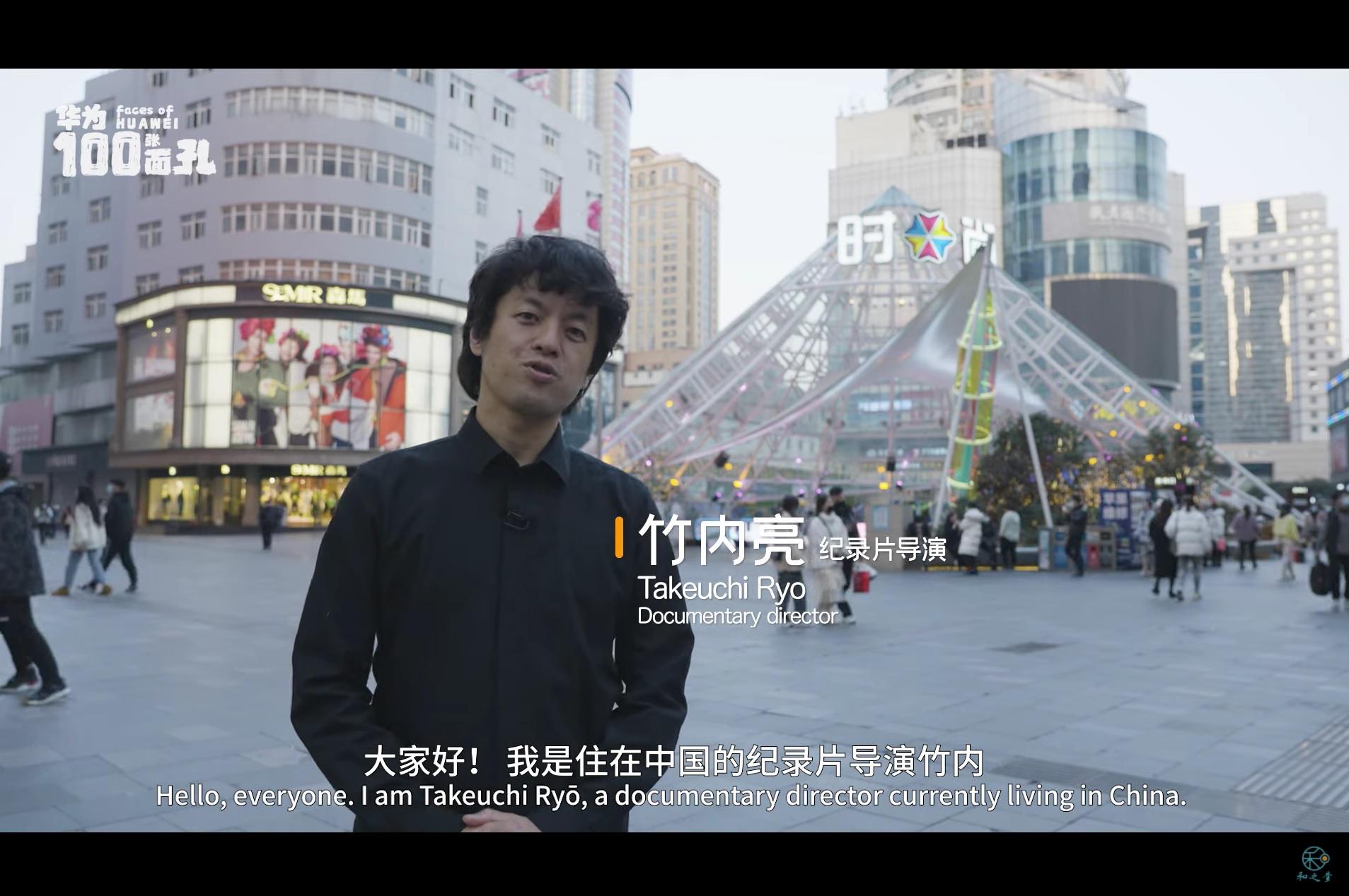 「武漢レポート」「ファーウェイ密着」日本人ドキュメンタリー監督の動画がバズりまくるワケ